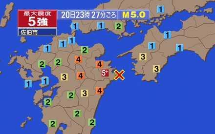 2017_6_20地震