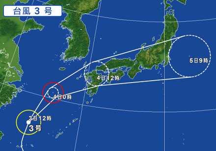 台風3号-3