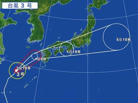 台風3号-4