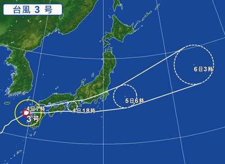 台風3号-5
