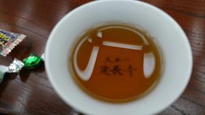 建長寺 茶碗