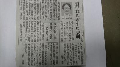 記者会見3
