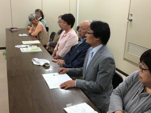 横須賀 国際交流課