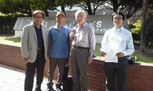 横須賀基地抗議