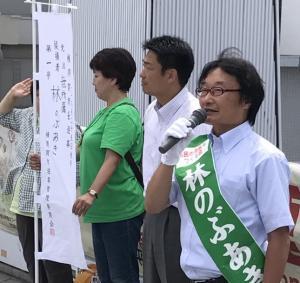 横須賀市長選 最終日
