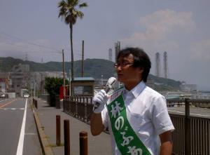 久里浜発電所前