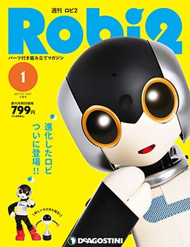 Robi2 -1