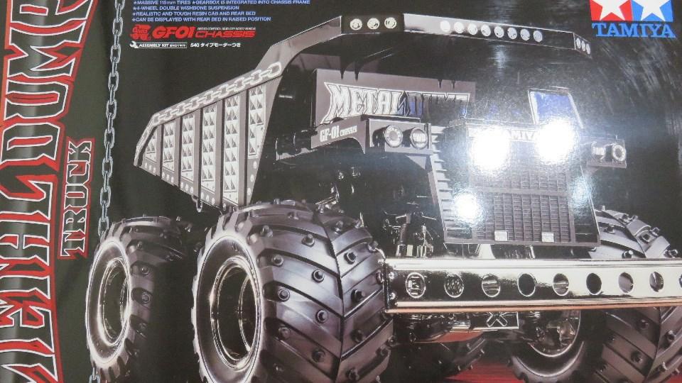 メタルダンプ トラック