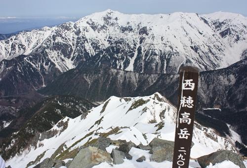 笠ヶ岳と西尾根