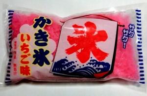 kakigorifutaba201408041.jpg