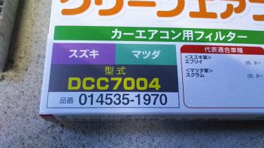 sDSC_1276.jpg
