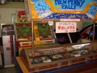 吉野川遊園地ゲーム1