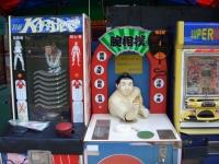 吉野川遊園地ゲーム4