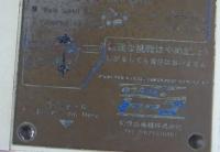 吉野川遊園地ゲーム10