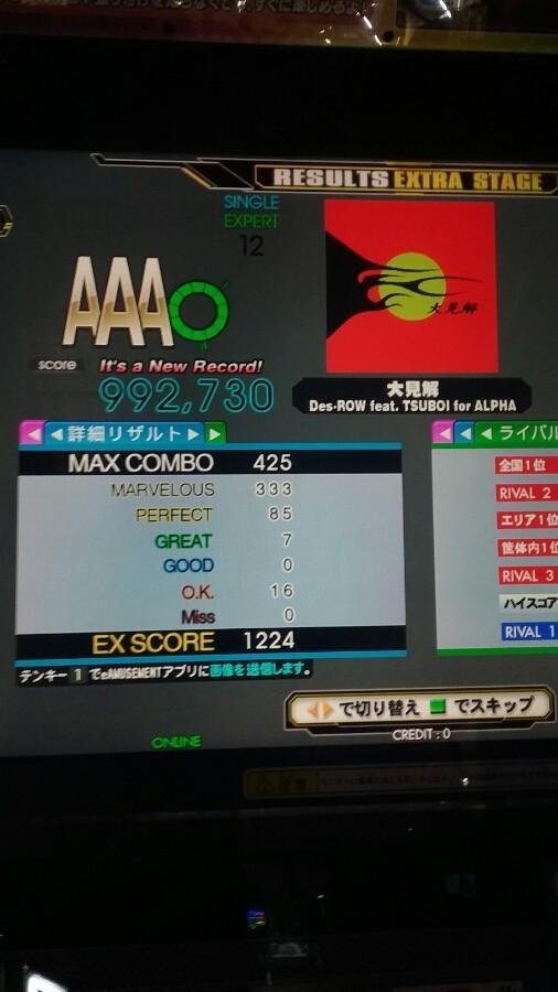 20170501-5.jpg