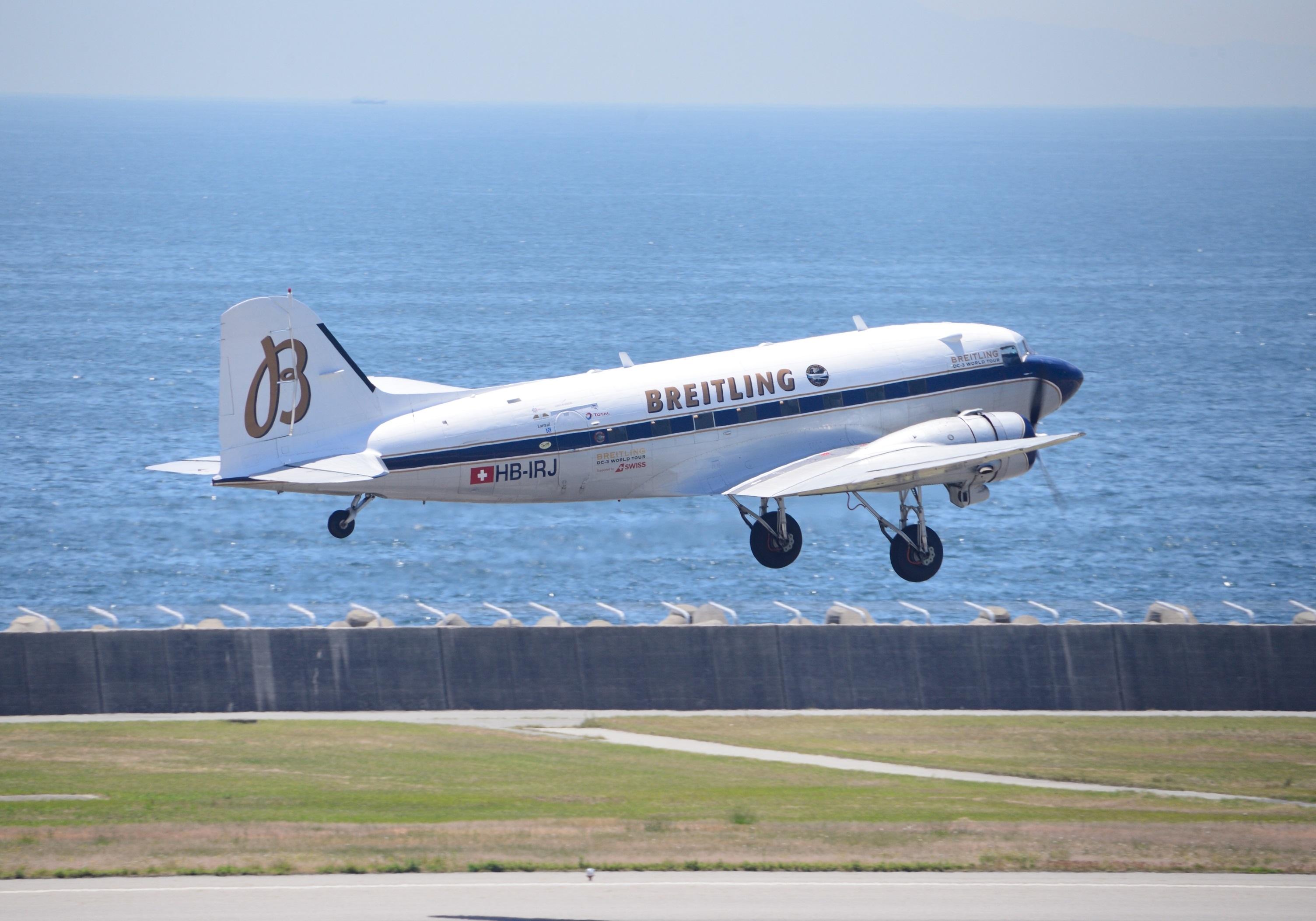 HB-IRJ_DC-3A(20170519)_5.jpg