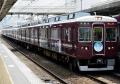阪急8000系+7000系【8032F+7017F(爽風)】(20170618)