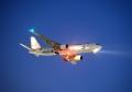 767-346/ER 【JAL/JA610J(JAL ドラえもんJET)】(20170520)