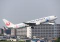 767-346/ER 【JAL/JA610J(JAL ドラえもんJET)】(20170521)