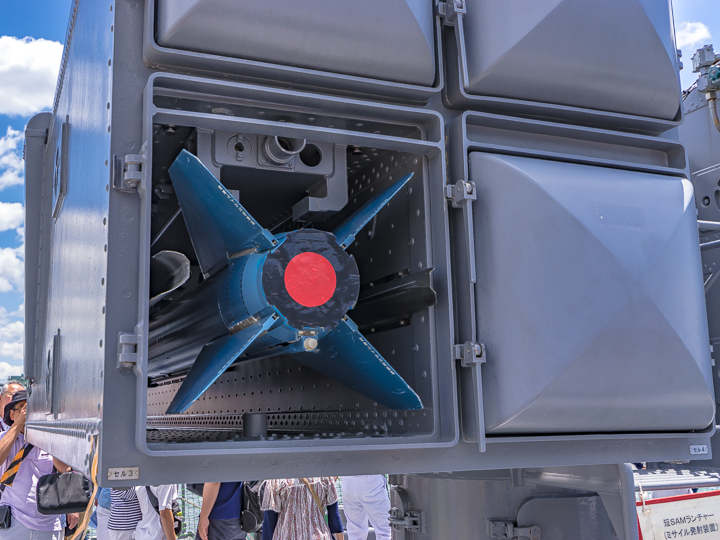 TV 3519 やまゆき シースパローミサイル模擬弾 尾部