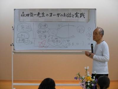 森田先生プレミアム① (400x300)