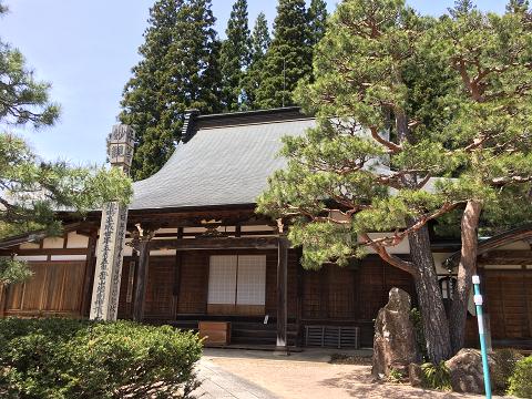 1176-大幢寺