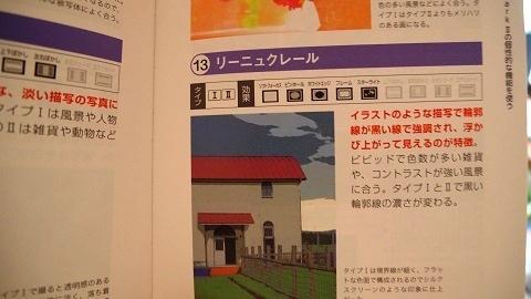 P7080209 - コピー