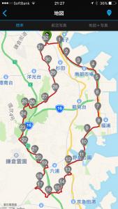 鷹取山ジョグ結果