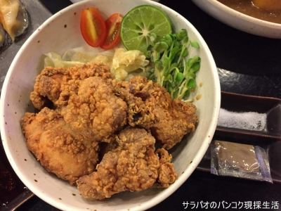 寺岡餃子 サイアムスクウェア・ワン支店