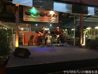 Yok Yor Marina & Restaurant (ยกยอมารีน่า ภัตตาคาร)