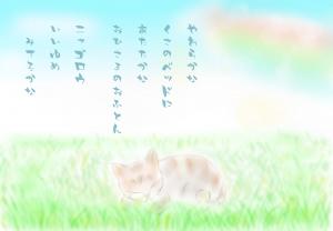 nijinohashi2.jpg