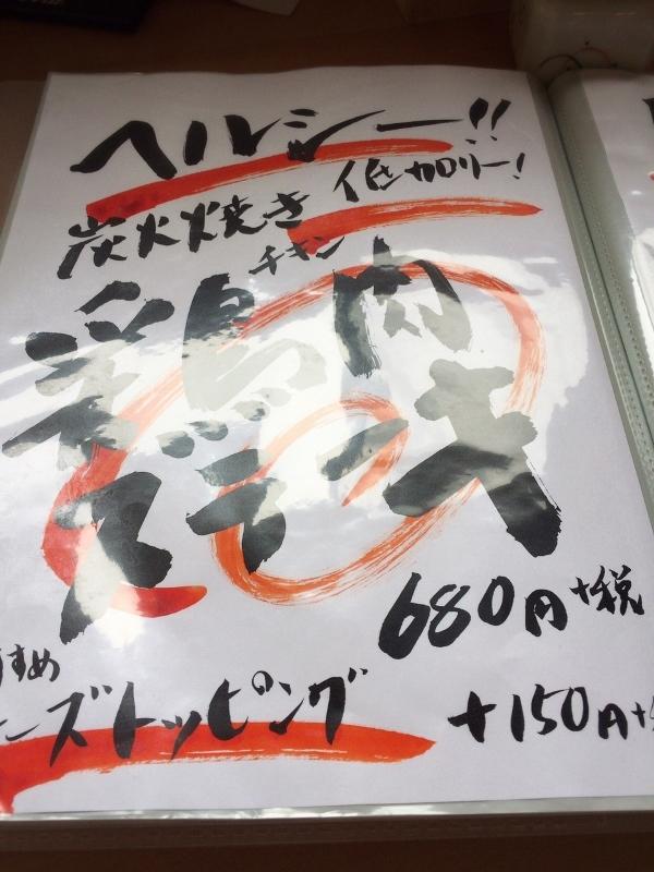 IMG_0597 (600x800)
