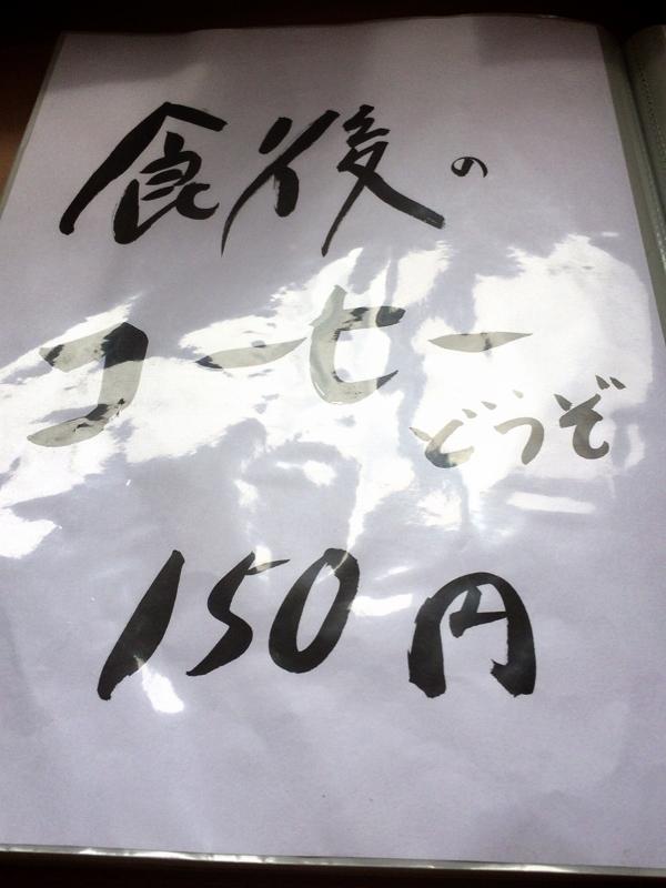 IMG_0603 (600x800)
