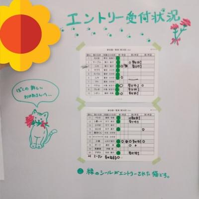 20170514-1.jpg
