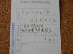 DSCN0967.jpg