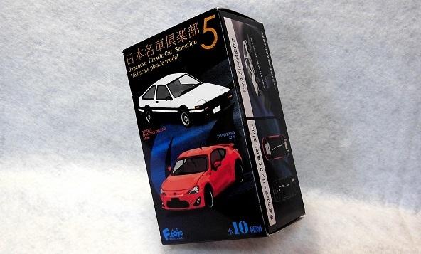 日本名車倶楽部_AE86_1346