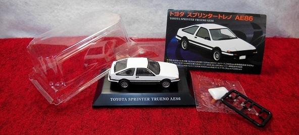 日本名車倶楽部_AE86_1347
