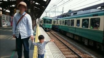 江ノ電に乗る