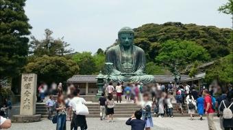 GW鎌倉の大仏