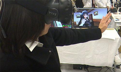 マウス用VRシステム開発成功