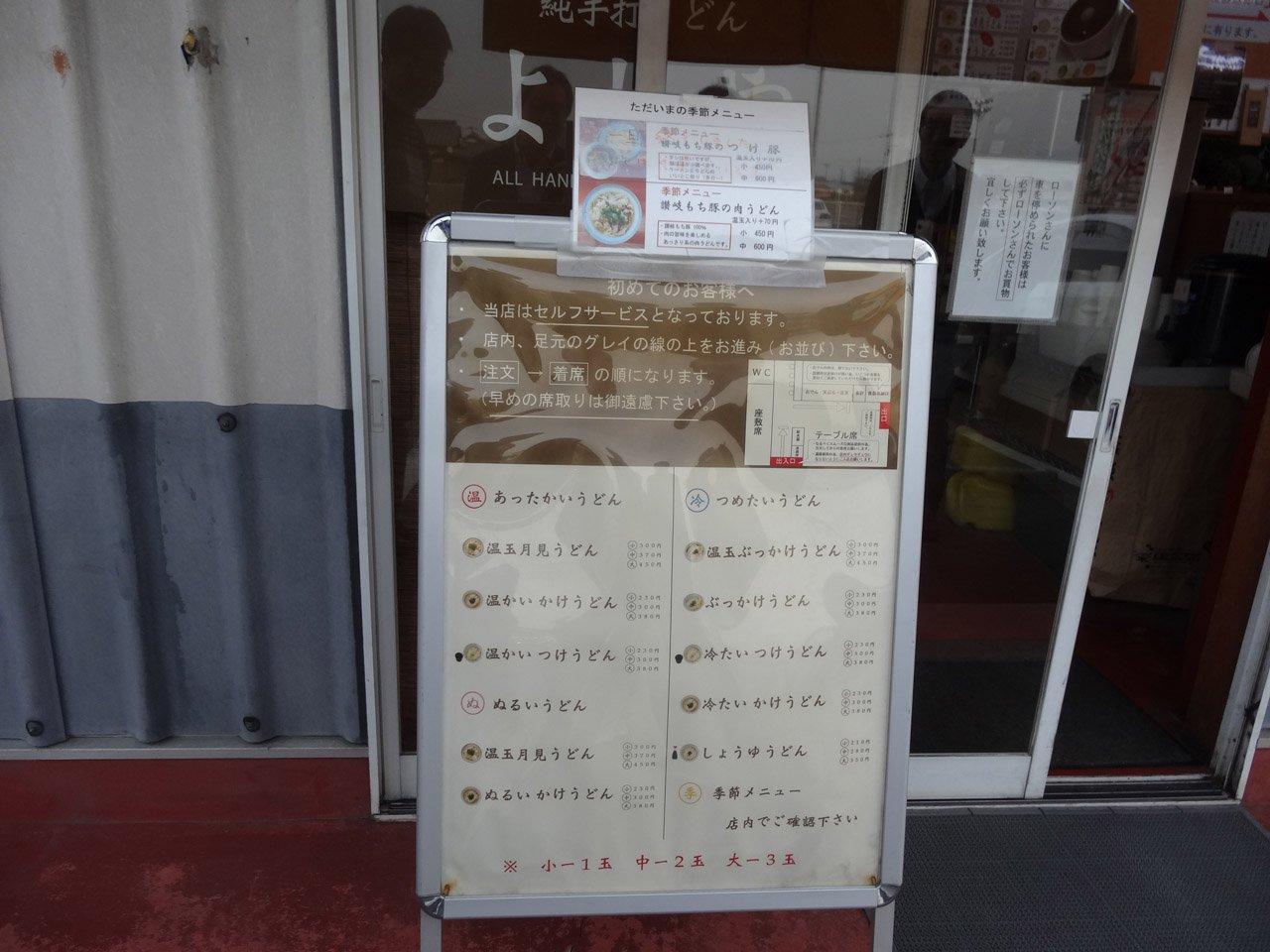 yoshiya04.jpg