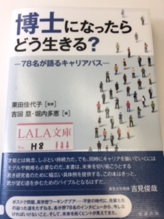 lala文庫1