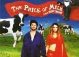 15ミルクのお値段
