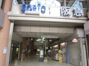 サリオ宝塚1