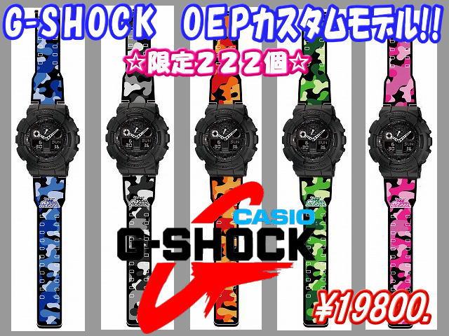 G-SHOCK-01.jpg