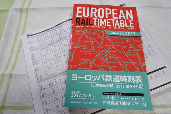 timetable0622