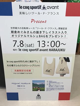 tour78_3