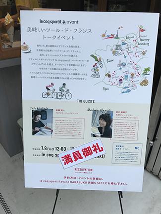 tour89_4