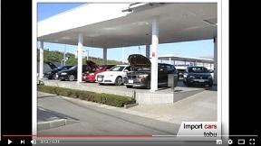 Import cars tobuのCM