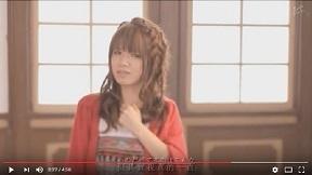 藤田麻衣子-二度目の恋
